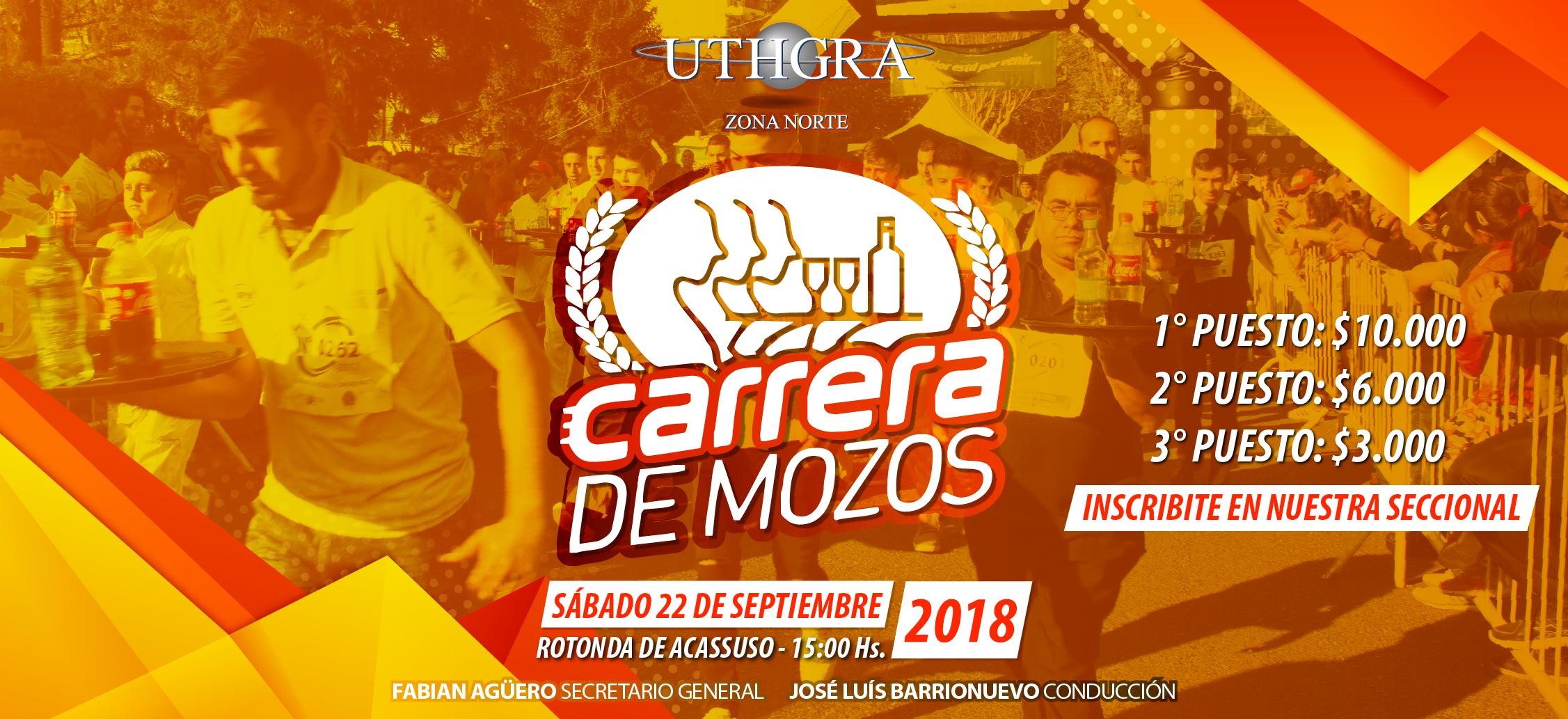 CARRERA DE MOZOS 2018
