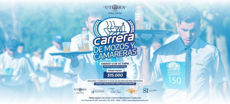 CARRERA DE MOZOS 2019
