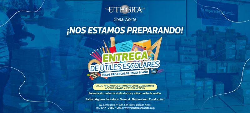 ENTREGA DE UTILES ESCOLARES 2021